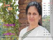 Jaya Row June 2016 Monthly Calendar Wallpaper,
