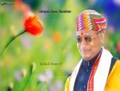 Kailash Manav Ji Wallpaper,