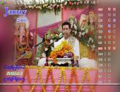 Kiritbhai Ji January 2016 Monthly Calendar Wallpaper,