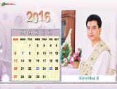 Kiritbhai Ji March 2016 Monthly Calendar Wallpaper,