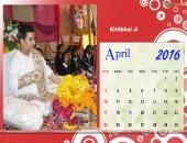 Kiritbhai Ji April 2016 Monthly Calendar Wallpaper,