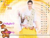 Kiritbhai Ji June 2016 Monthly Calendar Wallpaper,