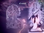 Maa Saraswati wallpaper, purple, white and black color