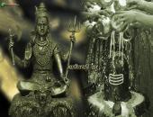 Maha Shivratri Vrat Katha Wallpaper,