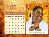 Mata Amritanandamayi Devi March 2016 Monthly Calendar Wallpaper,