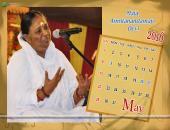 Mata Amritanandamayi Devi  May 2016 Monthly Calendar Wallpaper,