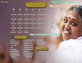 `Mata Amritanandamayi Devi May 2016 Hindu Calendar Wallpaper,
