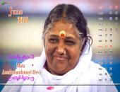 Mata Amritanandamayi Devi June 2016 Monthly Calendar Wallpaper,