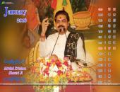 Mridul Krishna Shastri Ji January 2016 Monthly Calendar Wallpaper,