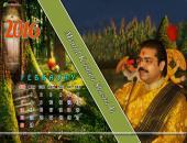 Mridul Krishna Shastri Ji February 2016 Monthly Calendar Wallpaper,