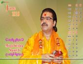 Mridul Krishna Shastri Ji June 2016 Monthly Calendar Wallpaper,