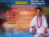 Mridul Krishna Shastri Ji June 2016 Hindu Calendar Wallpaper,