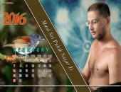 Muni Sri Pulak Sagar Ji February 2016 Monthly Calendar Wallpaper,