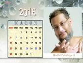 Muni Sri Pulak Sagar Ji March 2016 Monthly Calendar Wallpaper,
