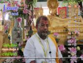 Nandu Bhaiya Ji January 2016 Monthly Calendar Wallpaper,