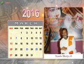 Nandu Bhaiya Ji March 2016 Monthly Calendar Wallpaper,
