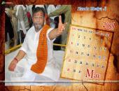 Nandu Bhaiya Ji  May 2016 Monthly Calendar Wallpaper,