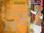 Nandu Bhaiya Ji June 2016 Hindu Calendar Wallpaper,