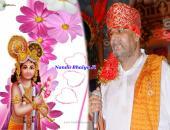 Nandu Bhaiya Ji wallpaper with lord Krishna image, white and red color