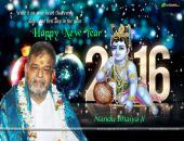 Nandu Bhaiya Ji New Year Wishes Wallpaper,