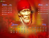 Sai Baba January 2015 Monthly Calendar Wallpaper,