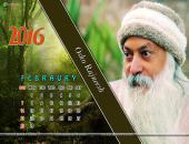 Osho Rajneesh February 2016 Monthly Calendar Wallpaper,