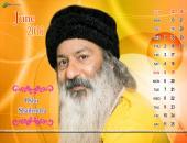 Osho Shailendra June 2016 Monthly Calendar Wallpaper,