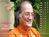 Osho Siddhartha Ji June 2016 Monthly Calendar Wallpaper,