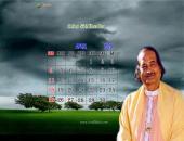 Osho-Siddhartha-april-calendar, green ,white and gray color