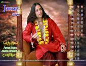 Param Pujya Anand Krishna Ji January 2016 Monthly Calendar Wallpaper,