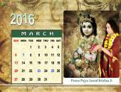 Param Pujya Anand Krishna Ji March 2016 Monthly Calendar Wallpaper,