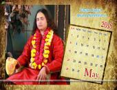 Param Pujya Anand Krishna Ji  May 2016 Monthly Calendar Wallpaper,