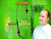 Pujya Shree Bhupendrabhai Pandya June 2016 Hindu Calendar Wallpaper,
