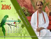 Pujya Sudhanshu Ji February 2016 Monthly Calendar Wallpaper,
