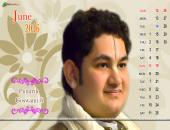 Pundrik Goswami Ji June 2016 Monthly Calendar Wallpaper,