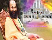 Purushottam Acharya Ji Maharaj Wallpaper,