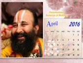 Purushottam Acharya Ji Maharaj April 2016 Monthly Calendar Wallpaper,