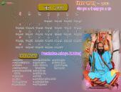 Purushottam Acharya Ji Maharaj June 2016 Hindu Calendar Wallpaper,
