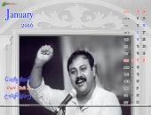 Rajiv Dixit Ji January 2016 Monthly Calendar Wallpaper,