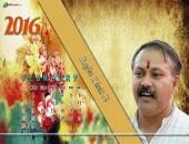 Rajiv Dixit Ji February 2016 Monthly Calendar Wallpaper,