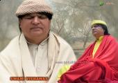Swami Vishwas meditating images, white, gray and red color