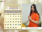 Sadhvi Vishveshwari Devi March 2016 Monthly Calendar Wallpaper,