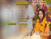 Sadhvi Vishveshwari Devi June 2016 Hindu Calendar Wallpaper,
