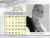 Sant Shri Morari Bapu Ji March 2016 Monthly Calendar Wallpaper,