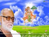 Sant Shri Morari Bapu Ji Wallpaper,