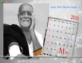 Sant Shri Morari Bapu Ji  May 2016 Monthly Calendar Wallpaper,