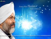 Satguru Baba Hardev Singh Ji Maharaj Wallpaper,