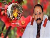 Satpal Ji Maharaj Wallpaper,