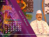 Satpal Ji Maharaj February 2016 Monthly Calendar Wallpaper,