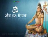 Sawan Shivratri Wallpaper,
